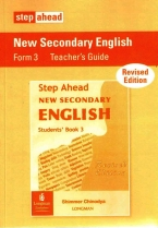 Step Ahead English From 3 Teachers Book 3