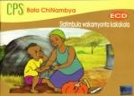 CPS Bala ChiNambya ECD Siatimbula wakamyonta kakokola