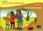 CPS Bala ChiNambya ECD Shumba wawana chilayijo