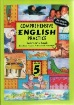 Comprehensive English Practice Grade 5
