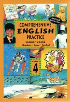 Comprehensive English Practice Grade 4