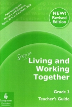 Step In Living and Working Together Grade 3 Teachers Book