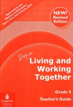 Step In Living and Working Together Grade 5 Teachers Resource Book