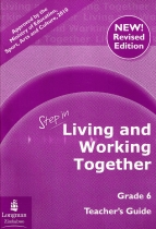 Step In Living and Working Together Grade 6 Teachers Resource Book