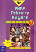 Step In New Primary English Grade 7