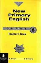 Step In New Primary English Grade 6 Teachers Book
