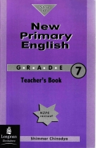 Step In New Primary English Grade 7 Teachers Book