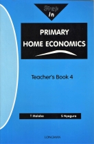 Step In Primary Home Economics Grade 4 Teachers Book