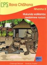 CPS Rava ChiShona Nhanho 2 – Mukunda waMambo nedzimwe nyaya