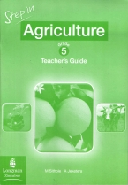 Step In Agriculture Grade 5 Teachers Book