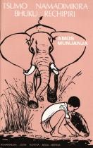 Tsumo Namadimikira Book 2
