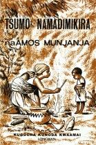 Tsumo Namadimikira Book 1